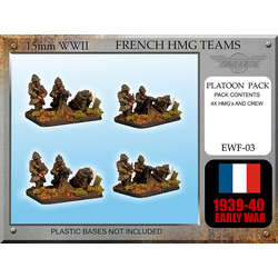 French HMG Teams x 4