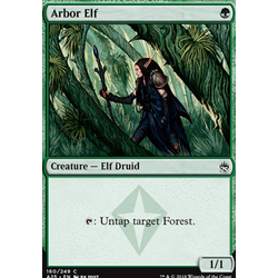 Magic löskort: Masters 25: Arbor Elf