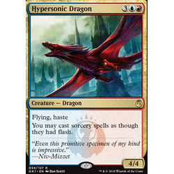 Magic löskort: Guild Kits: Hypersonic Dragon