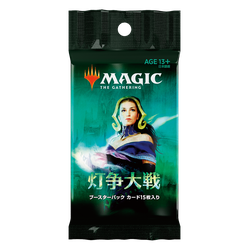 Magic The Gathering: War of the Spark Booster Pack (Japanese)
