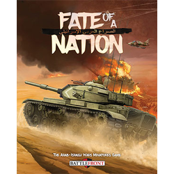Fate Of A Nation Book