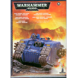 Space Marine Land Raider Crusader/Redeemer