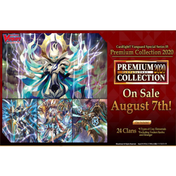 Cardfight!! Vanguard: Special Series Premium Collection 2020 Display (10 Packs)