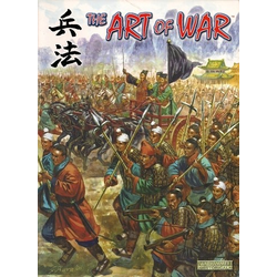 Warhammer Historical: The Art of War
