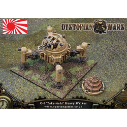 Empire of the Blazing Sun Taka Ishi Heavy Walker (1)