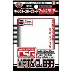 KMC Standard Sleeves - Character Guard Clear Mat & Clear (60 Sleeves)