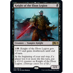 Magic löskort: Core Set 2020: Knight of the Ebon Legion
