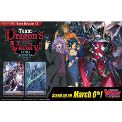 Cardfight!! Vanguard: Team Dragon's Vanity! Booster Display (12 booster packs)
