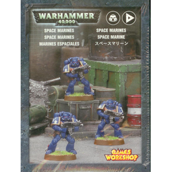 Space Marines (3 st)