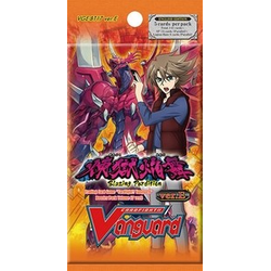 Cardfight!! Vanguard: Blazing Perdition Booster Pack