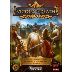 Quartermaster General: Victory or Death: The Peloponnesian War
