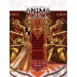 Anima - Beyond Fantasy: Gaia Vol 1: Beyond the Dreams