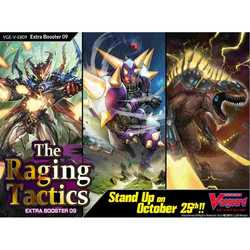 Cardfight!! Vanguard: The Raging Tactics Booster Display (12 booster packs)
