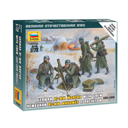 German 81-mm mortar with crew 1941-1945 (winter)