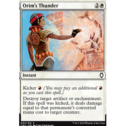 Magic löskort: Commander Anthology 2018: Orim's Thunder