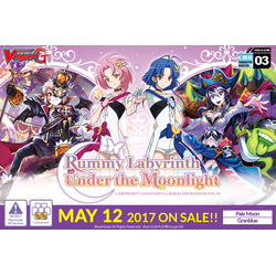 Cardfight!! Vanguard: Rummy Labyrinth under the Moonlight Booster Pack