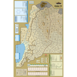 FAB: Golan '73 - Mounted Mapboard