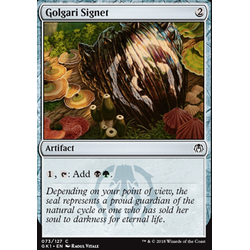 Magic löskort: Guild Kits: Golgari Signet