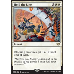 Magic löskort: Duel Decks: Speed vs. Cunning: Hold the Line