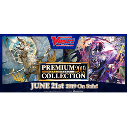 Cardfight!! Vanguard: Special Series Premium Collection 2019 Booster Display (12 booster packs)