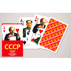 Piatnik Poker Soviet Celebrities (kortlek)