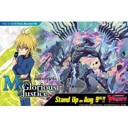 Cardfight!! Vanguard: My Glorious Justice Booster Pack