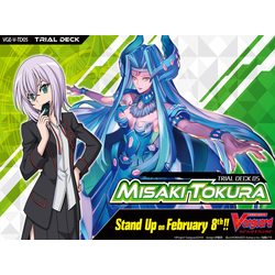 Cardfight!! Vanguard: Trial Deck Vol. 5: Misaki Tokura