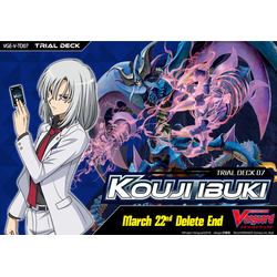Cardfight!! Vanguard: Trial Deck Vol. 7: Kouji Ibuki