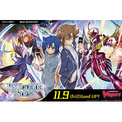 Cardfight!! Vanguard: PSYqualia Strife Mini Booster Pack