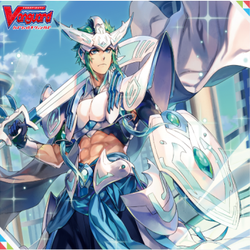Cardfight!! Vanguard: Trial Deck - Altmile