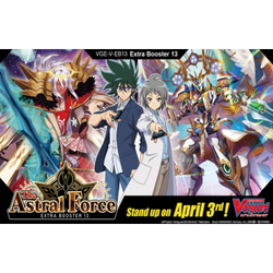 Cardfight!! Vanguard: The Astral Force Booster Display (12 booster packs)