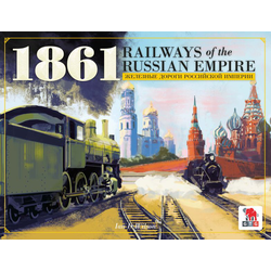 1861/1867 Railways of the Russian Empire / Railways of Canada