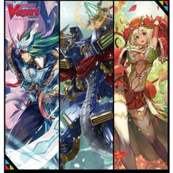 Cardfight!! Vanguard: The Next Stage Booster Display (12 booster packs)