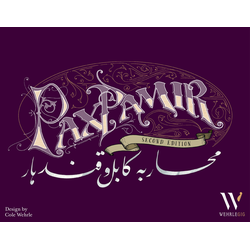 Pax Pamir 2nd ed (reprint)